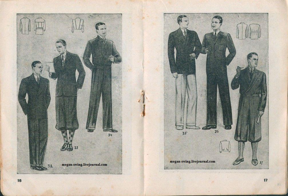 Журнал модных фасонов москошвея, 1937-2