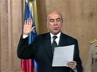 Педро Кармона Эстанга