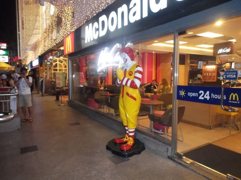 Макдональдс паттайя