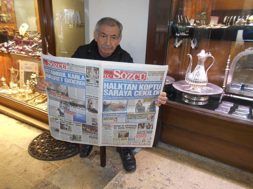 Стамбул 14
