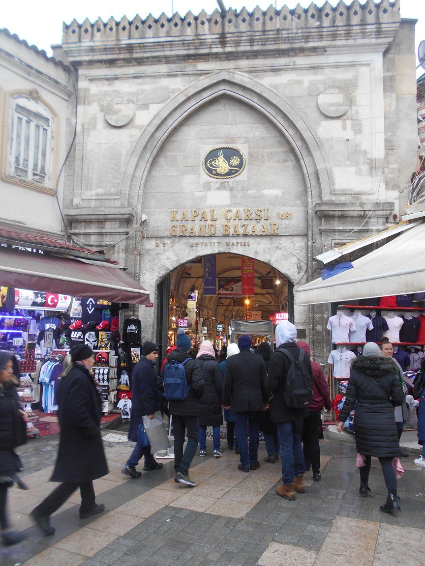 Стамбул 16