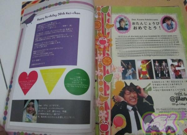 Keiichan Project - 45