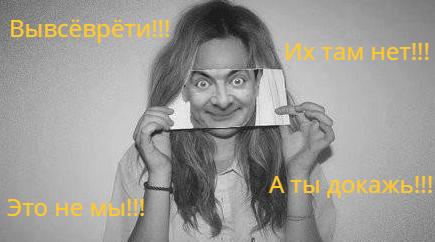 Россия - MH17.png
