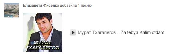 fisenko1.png