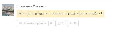 fisenko.png