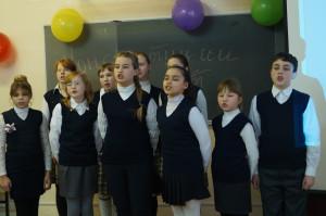 Репортаж о празднике, посвященном Дню Конституции, читайте на сайте школы.