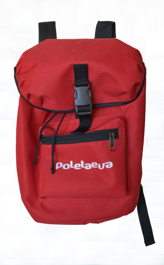 Рюкзак для активного отдыха на природе