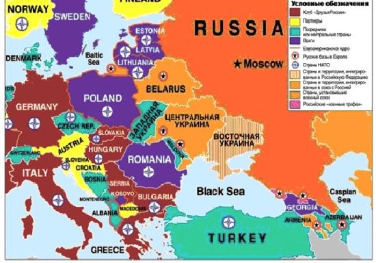 мир европы