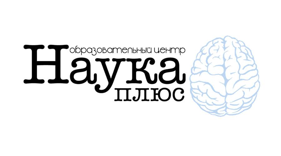 Nauka_logo_new