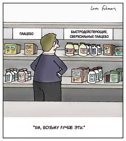 проблема правильного питания