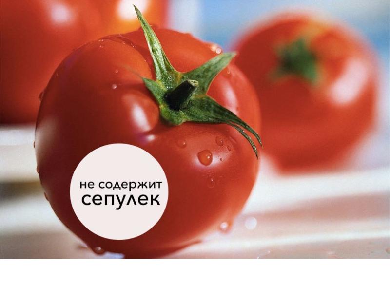 Маркировка ГМО: над пропастью во лжи