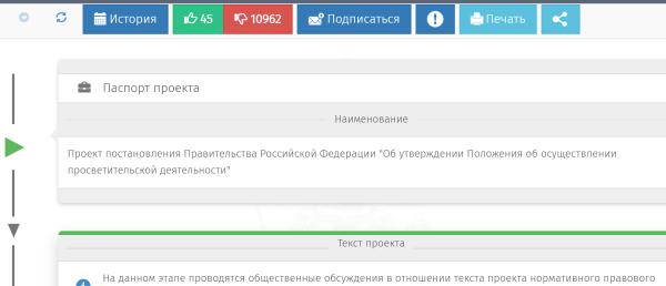 Смог бы Джон Нэш прочитать научную лекцию в России?