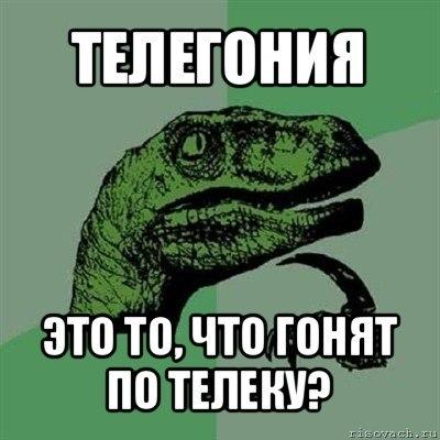 odr-KoiDCPs