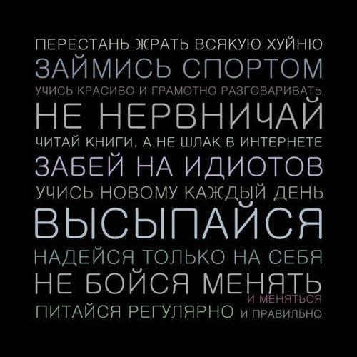 игра vkontakte