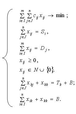 Пример решения транспортной задачи с промежуточными пунктами опыт юнга примеры решения задач