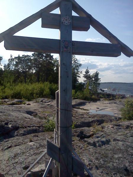Крест (восточный)