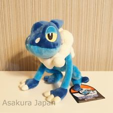 Frogadier 2