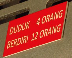 Путешествие можно придумать из чего угодно: виза ран в Малайзию.