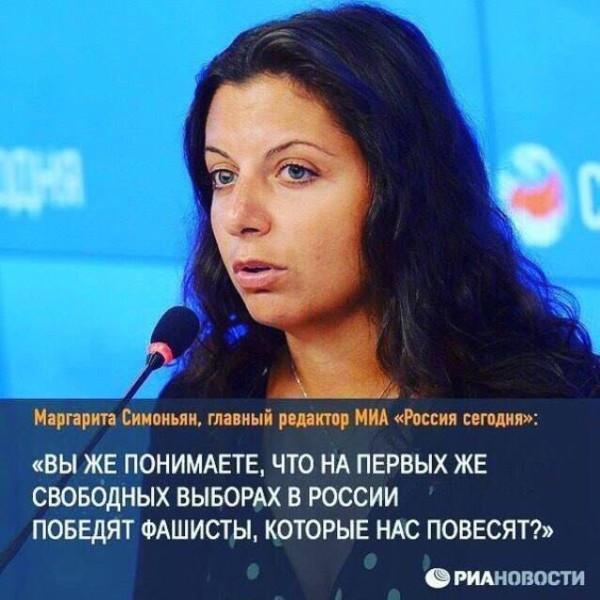 Simonyan.jpg