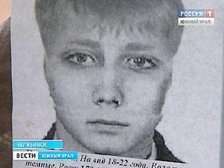 Педофил в Челябинске