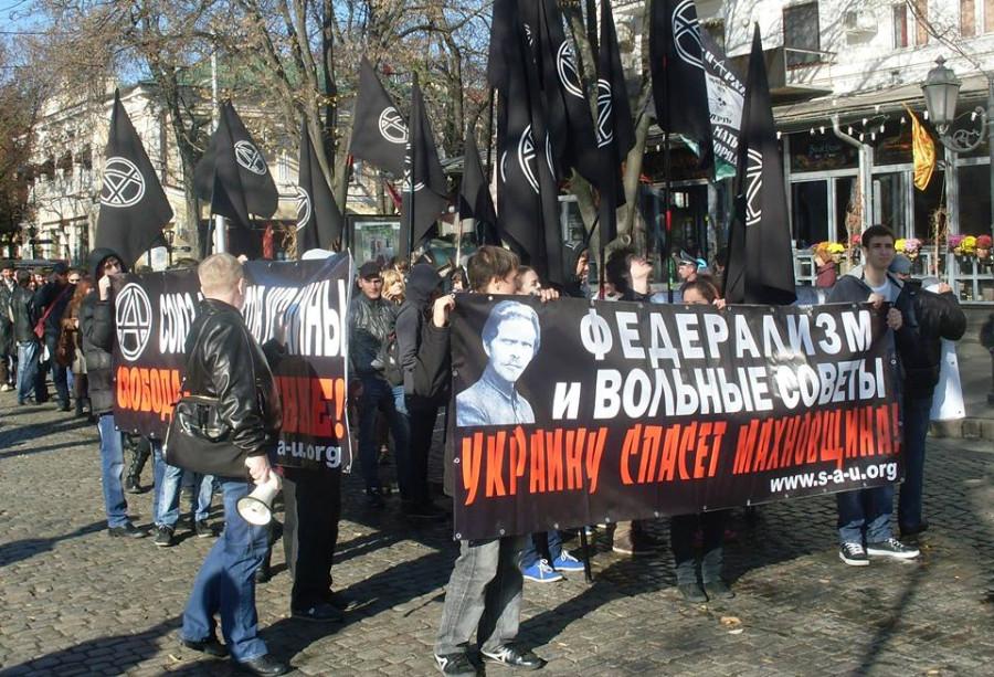 vyacheslav_azarov_anarhizm_kak_vihod_iz_ukrainskogo_krizisa_3425