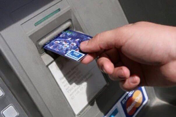 Как бороться с грабежом у банкоматов?