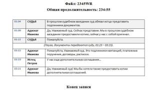 tabl_sud-1