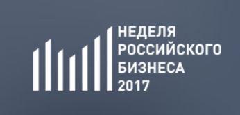 Расшифровка записи конференции Расшифровка записи форума Стенограмма конференции Стенограмма форума заседания совещания переговоров