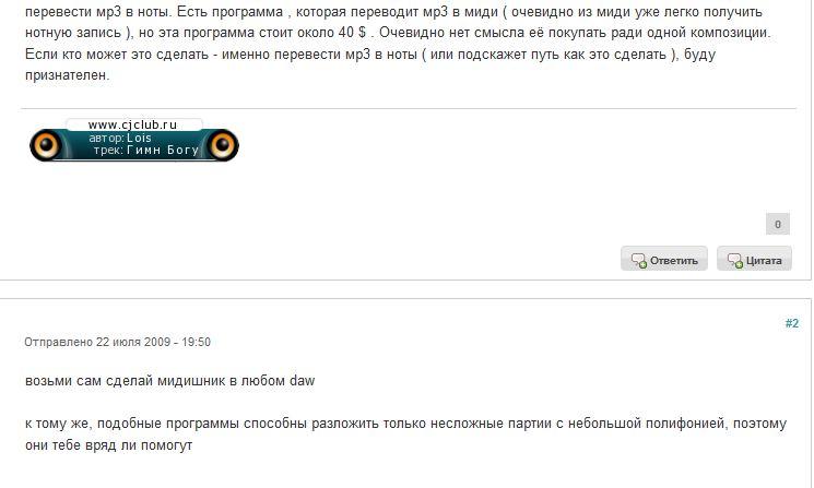Онлайн переводчик Dicter  переводчик текстов со всех