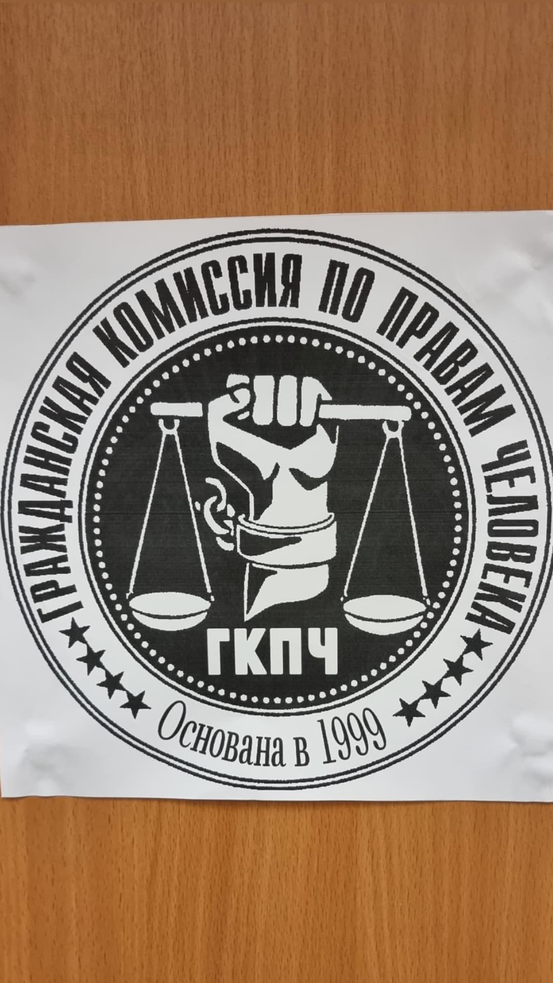 Из сториз президента ГКПЧ Мальчиковой. https://www.instagram.com/tania.malchikova/?hl=ru
