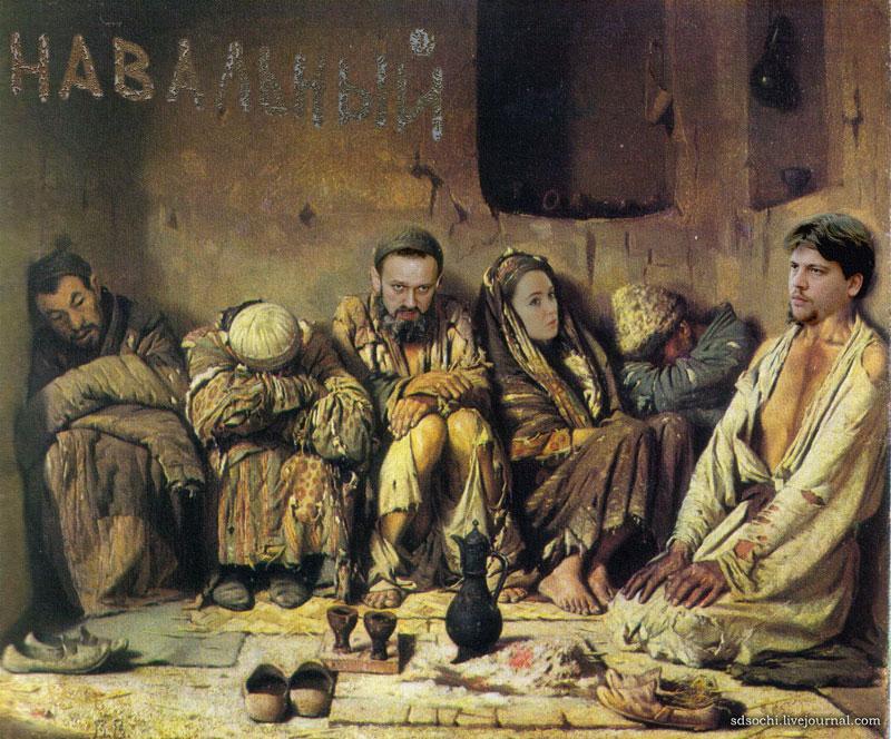 Навальный Утро после выборов