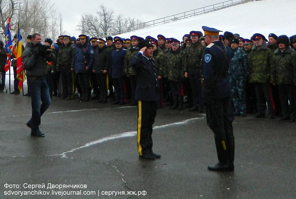 Волгоград - Казаки на Мамаевом кургане 29 марта (2)