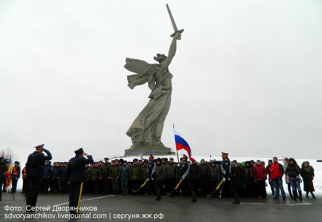 Волгоград - Казаки на Мамаевом кургане 29 марта (3)