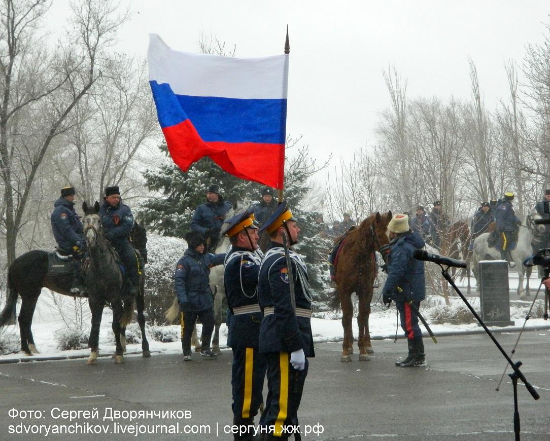 Волгоград - Казаки на Мамаевом кургане 29 марта (4)