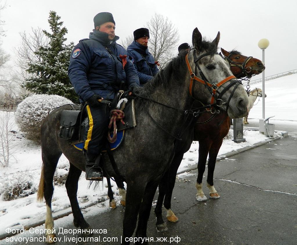 Волгоград - Казаки на Мамаевом кургане 29 марта (6)