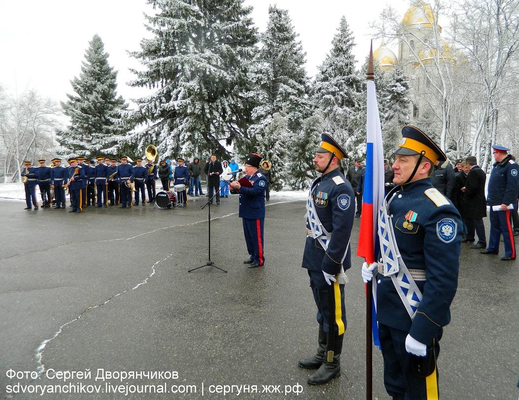 Волгоград - Казаки на Мамаевом кургане 29 марта (8)