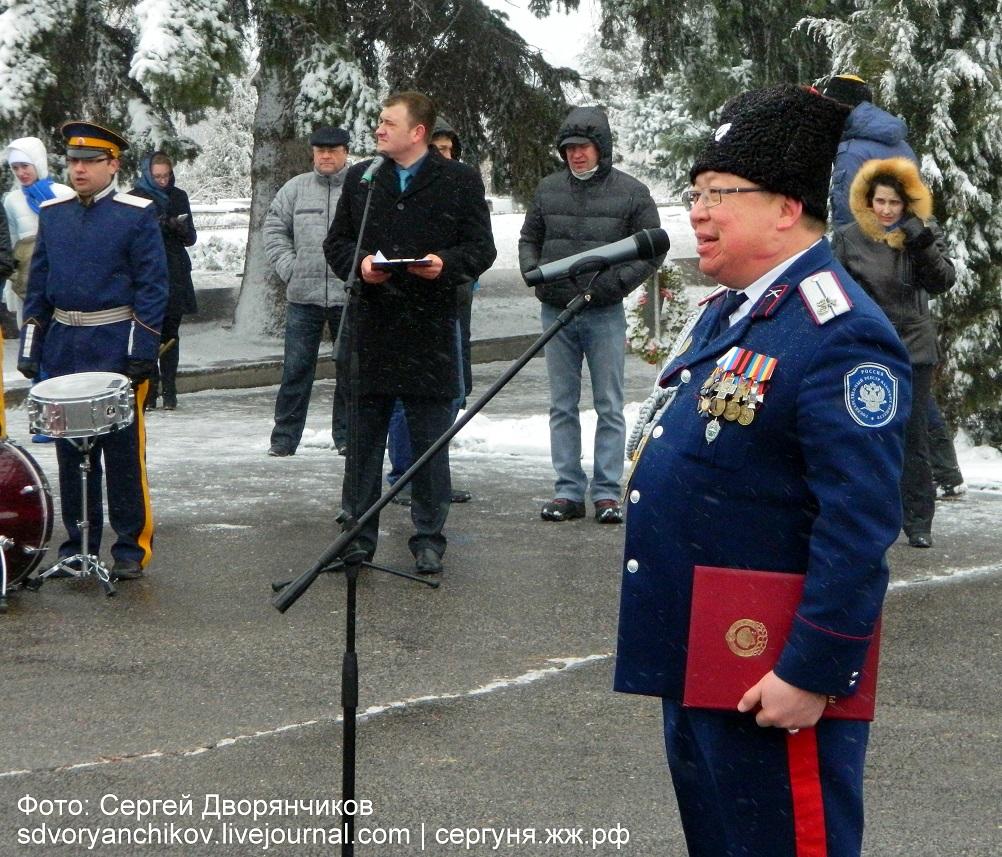 Волгоград - Казаки на Мамаевом кургане 29 марта (9)