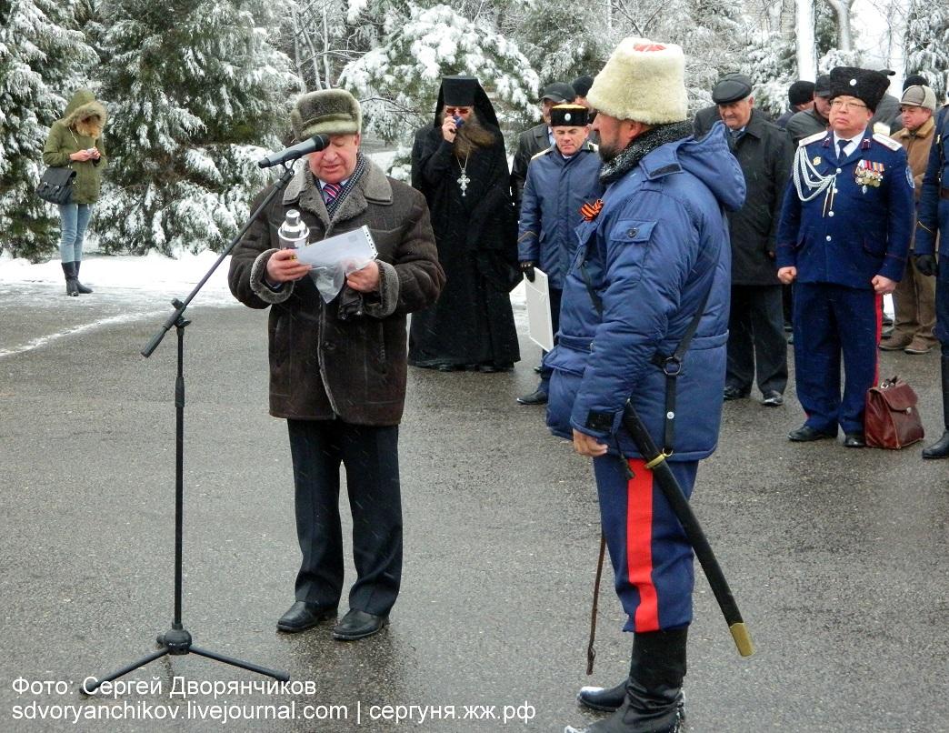 Волгоград - Казаки на Мамаевом кургане 29 марта (10)