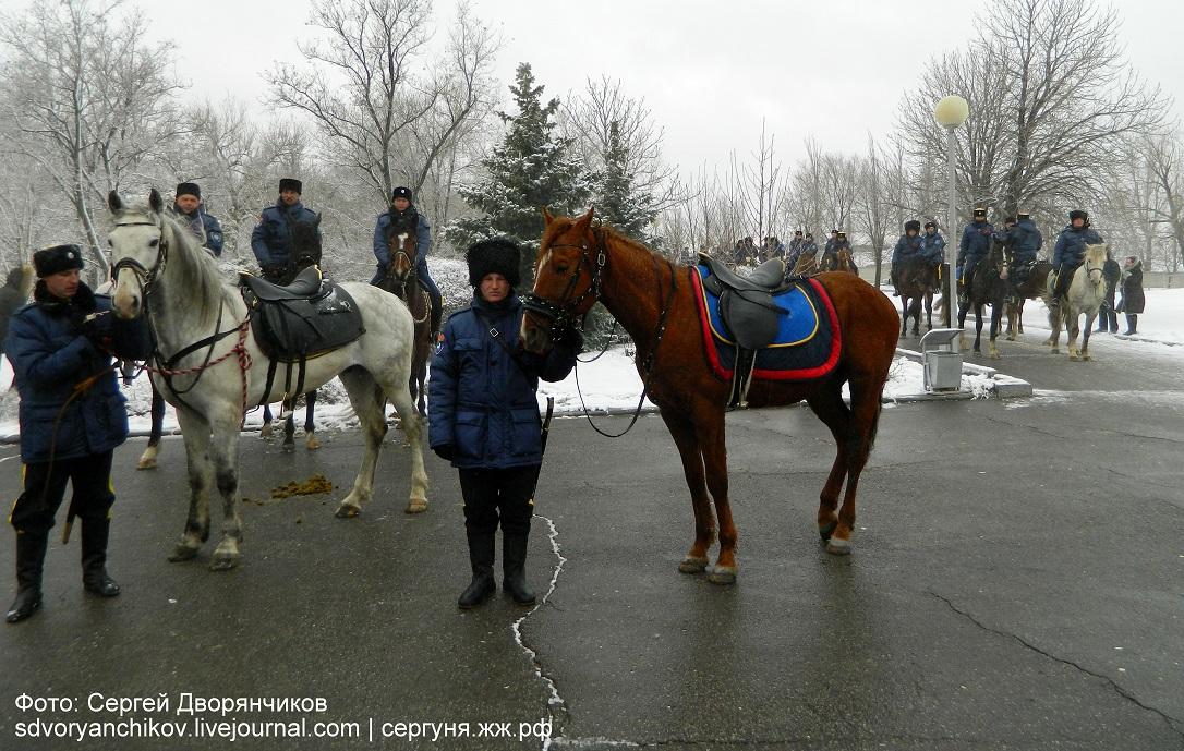 Волгоград - Казаки на Мамаевом кургане 29 марта (11)
