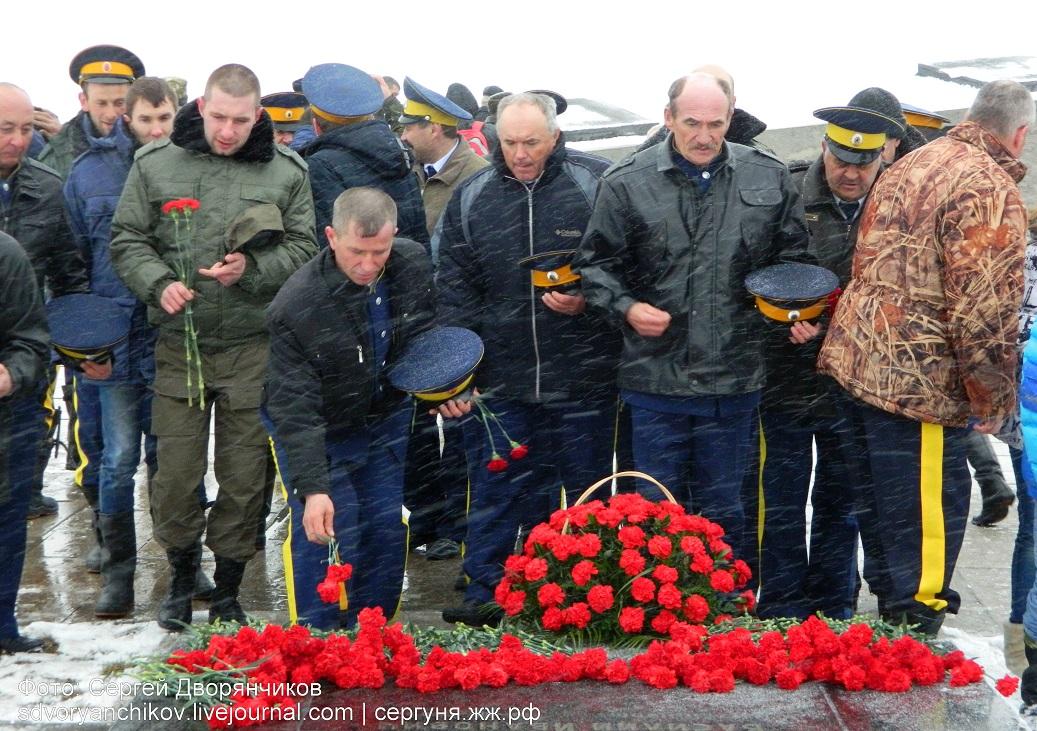 Волгоград - Казаки на Мамаевом кургане 29 марта (19)
