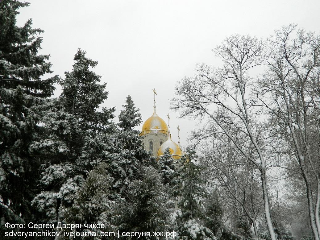 Волгоград - Казаки на Мамаевом кургане 29 марта (20)