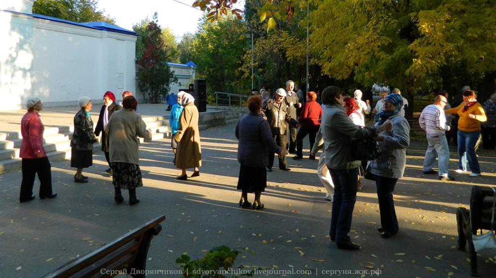 5 октября - Волжский - Танцевальный вечер отдыха (1)