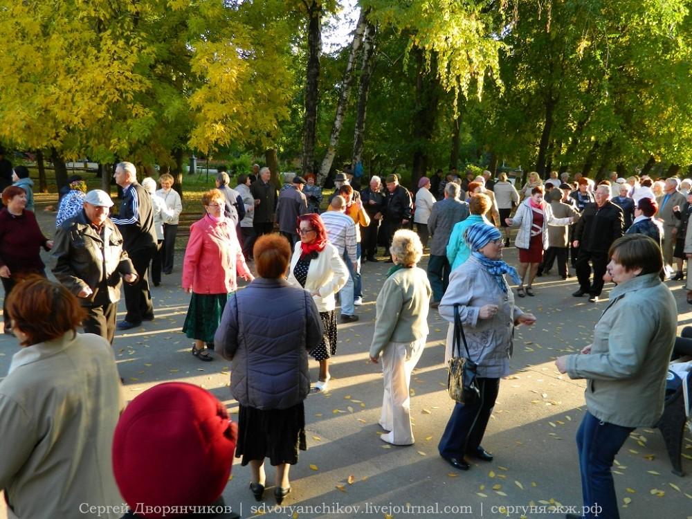 5 октября - Волжский - Танцевальный вечер отдыха (2)