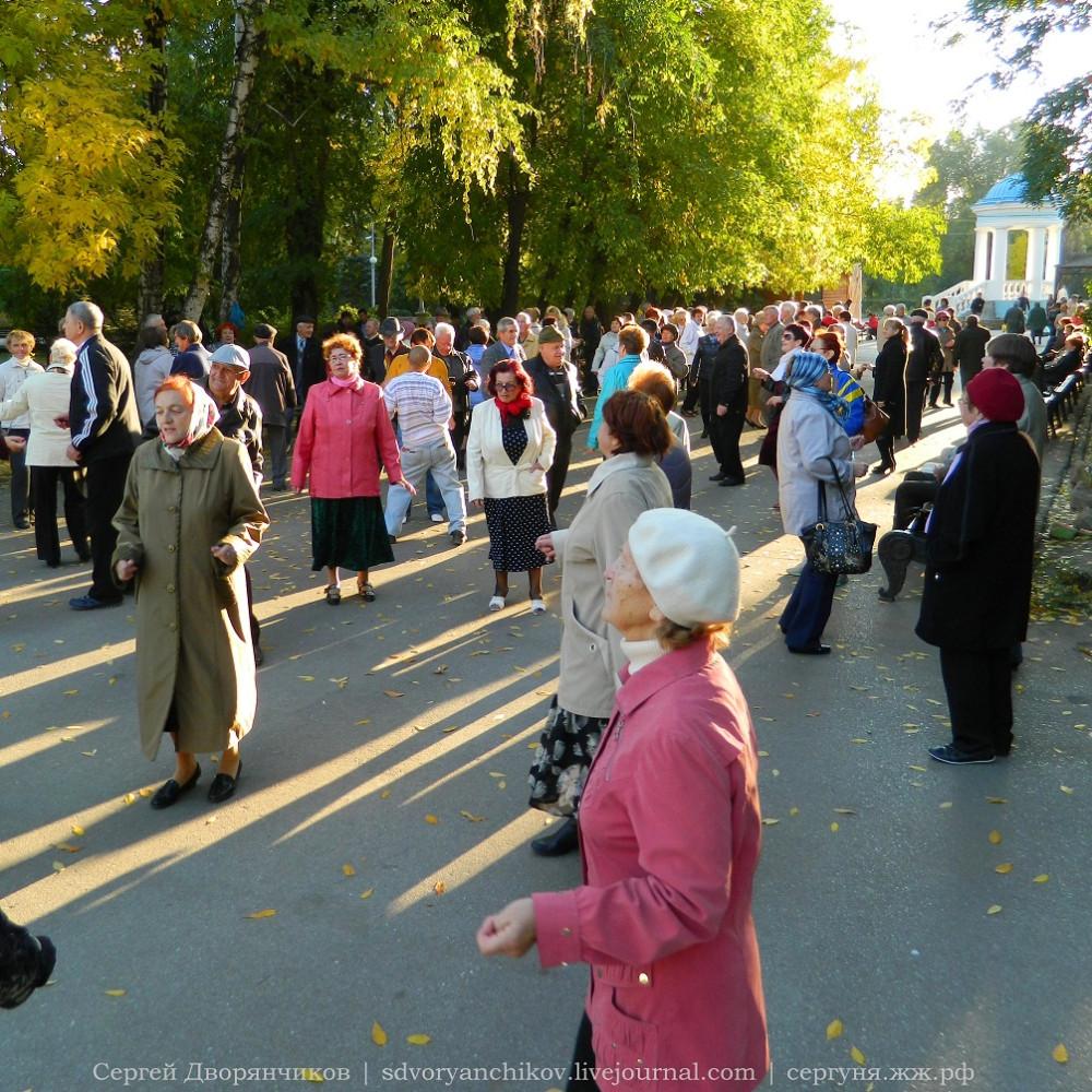 5 октября - Волжский - Танцевальный вечер отдыха (3)