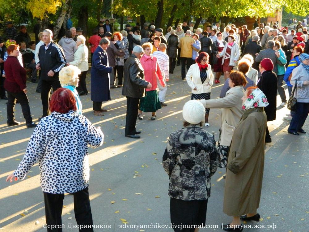 5 октября - Волжский - Танцевальный вечер отдыха (4)