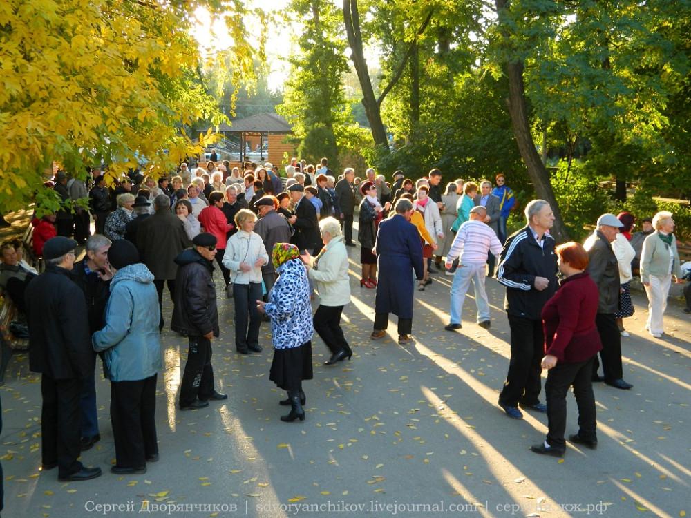 5 октября - Волжский - Танцевальный вечер отдыха (5)