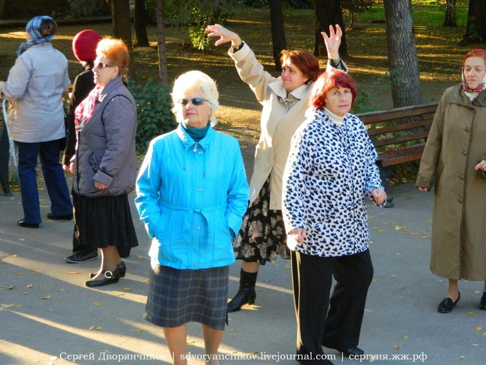 5 октября - Волжский - Танцевальный вечер отдыха (6)