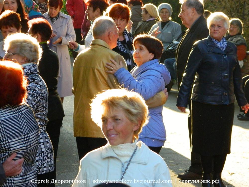 5 октября - Волжский - Танцевальный вечер отдыха (7)