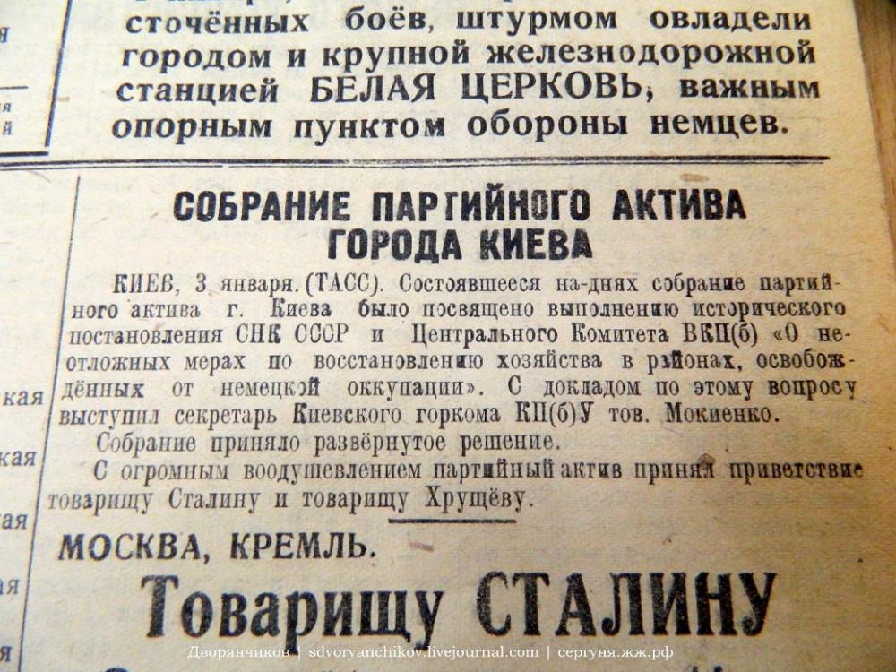 СталинПравда - 5янв1944 - 3