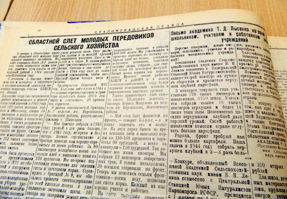 СталинПравда - 5янв1944 - 4